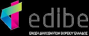 edibe-logo