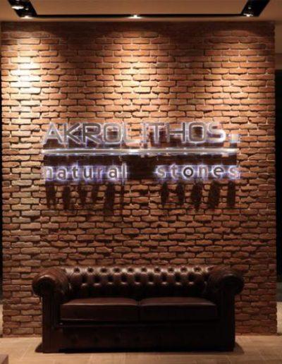 akrolithos_image_2