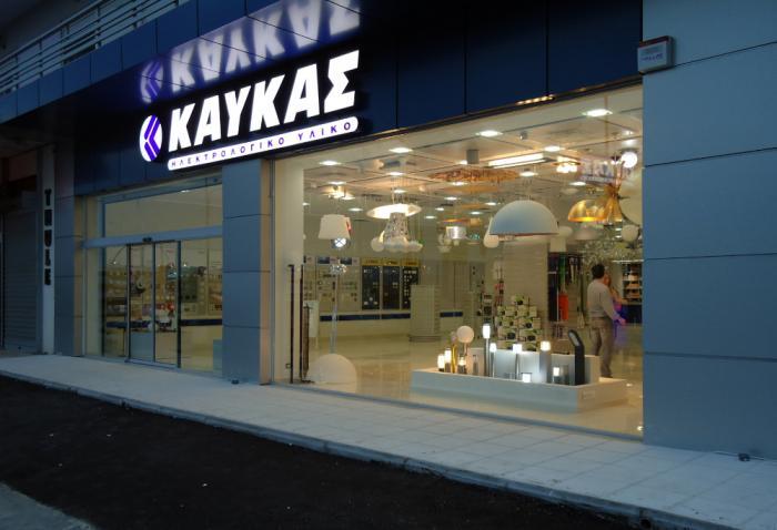 kaykas_image_1